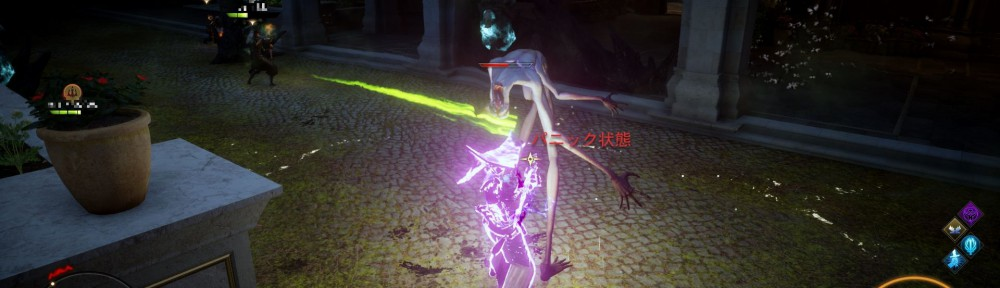 [DAI] Multiplayer – Templar Rebuilding