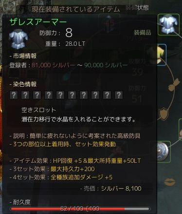 2015-05-23_25689436[-3291_17_-1321]