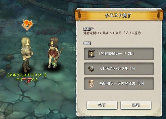 screenshot_20160928_00040